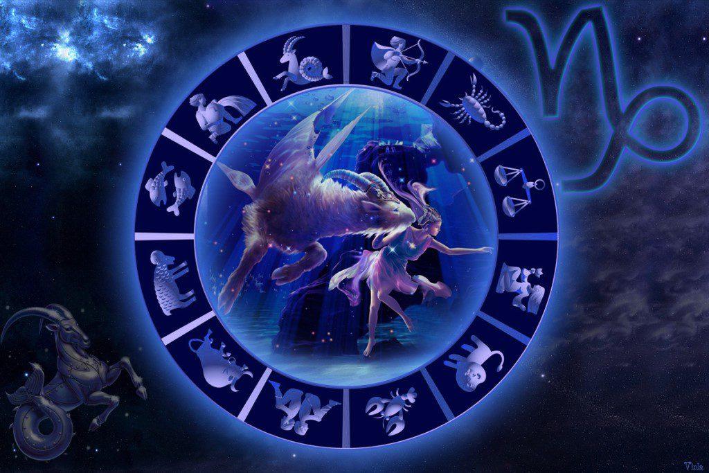 Картинки гороскопа для телефона