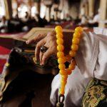 Месяц Рамадан в 2021 году какого числа начинается