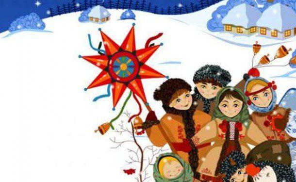 Щедровки и колядки 2020 на Старый Новый Год на украинском языке