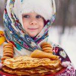 Когда начинается Масленица в 2021 году в России какого числа?