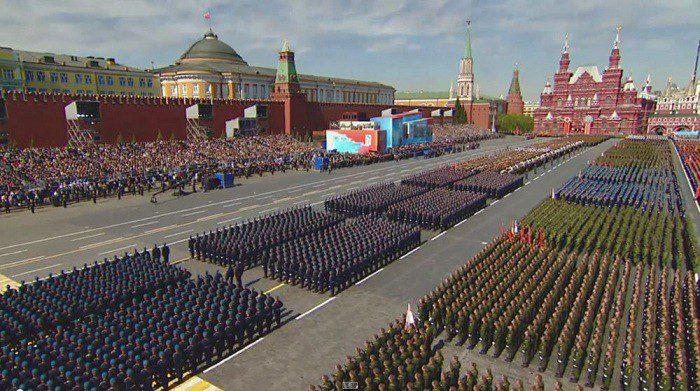 День Победы в 2020 году какая годовщина?