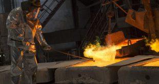 День металлурга в 2020 году какого числа в России