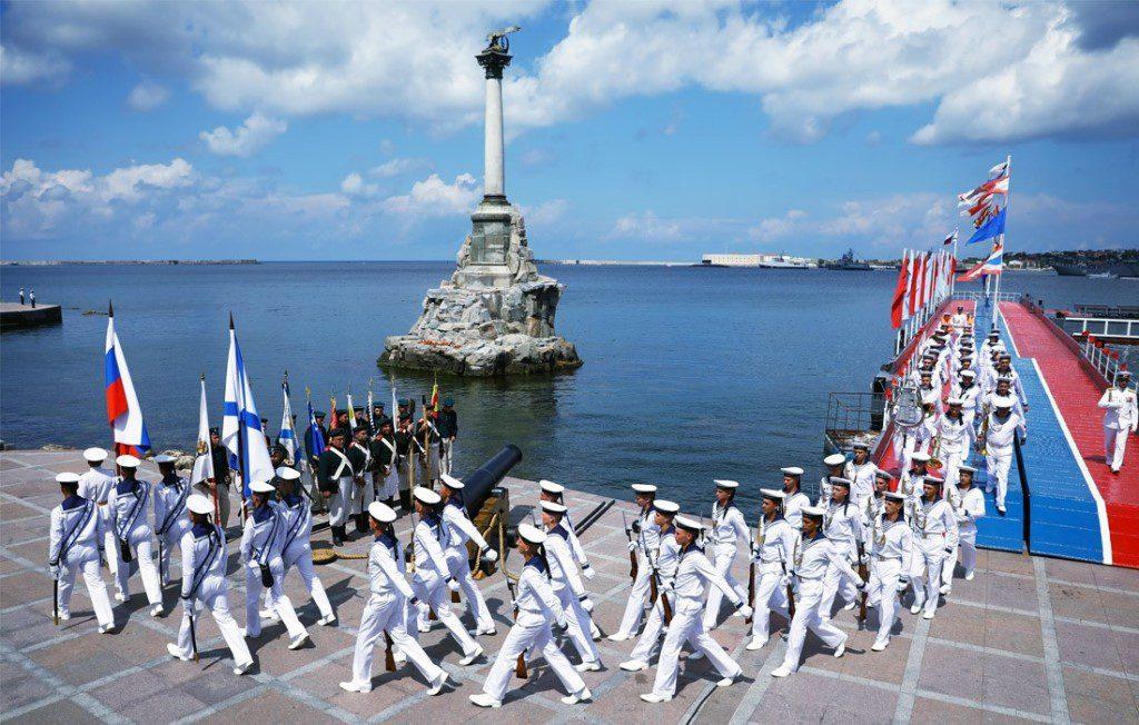 Когда день Морского Флота в 2020 году в России