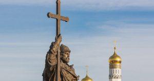 День крещения Руси 2021 года какого числа