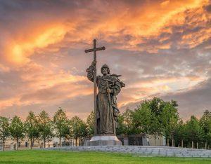 День крещения Руси 2020 года какого числа