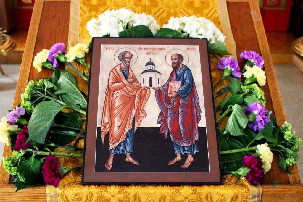 Поздравления на Петра и Павла 2020