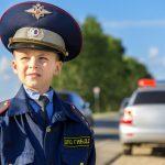 День полиции 2021 поздравления