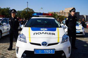 День полиции в Украине 2020 когда