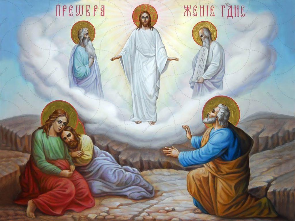 Преображение Господне поздравления в стихах красивые до слез