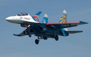 С Днем ВВС 2020 поздравления в прозе