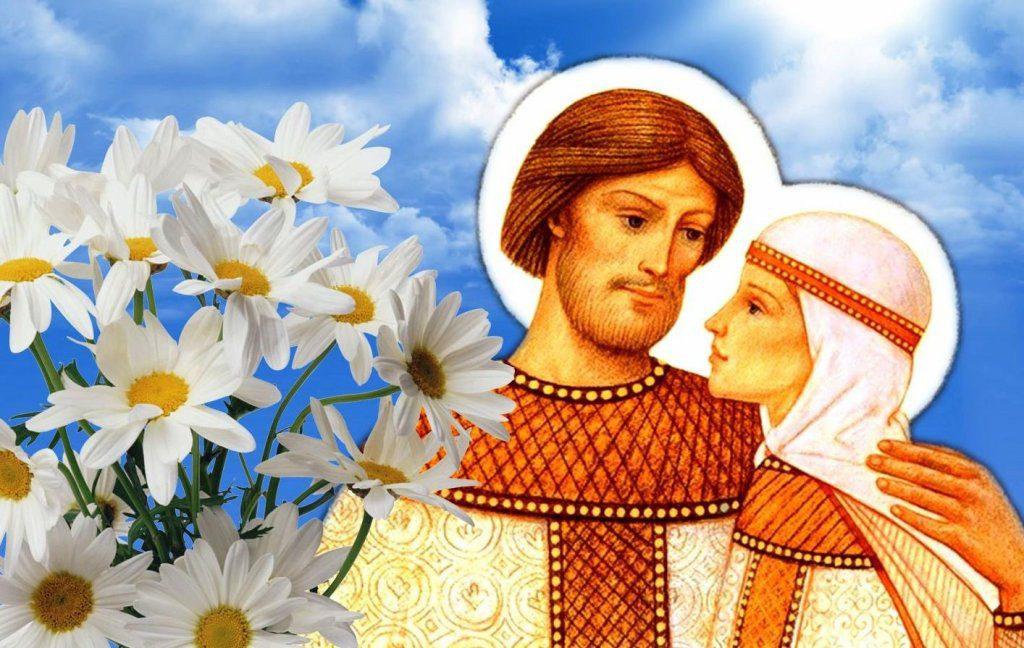 День семьи любви и верности какого числа будет в 2022 году?